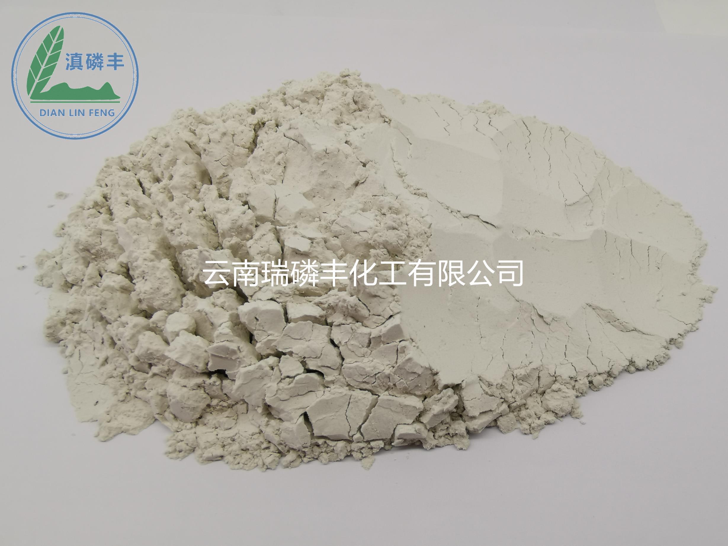 肥料級磷酸氫鈣(白磷肥)22%