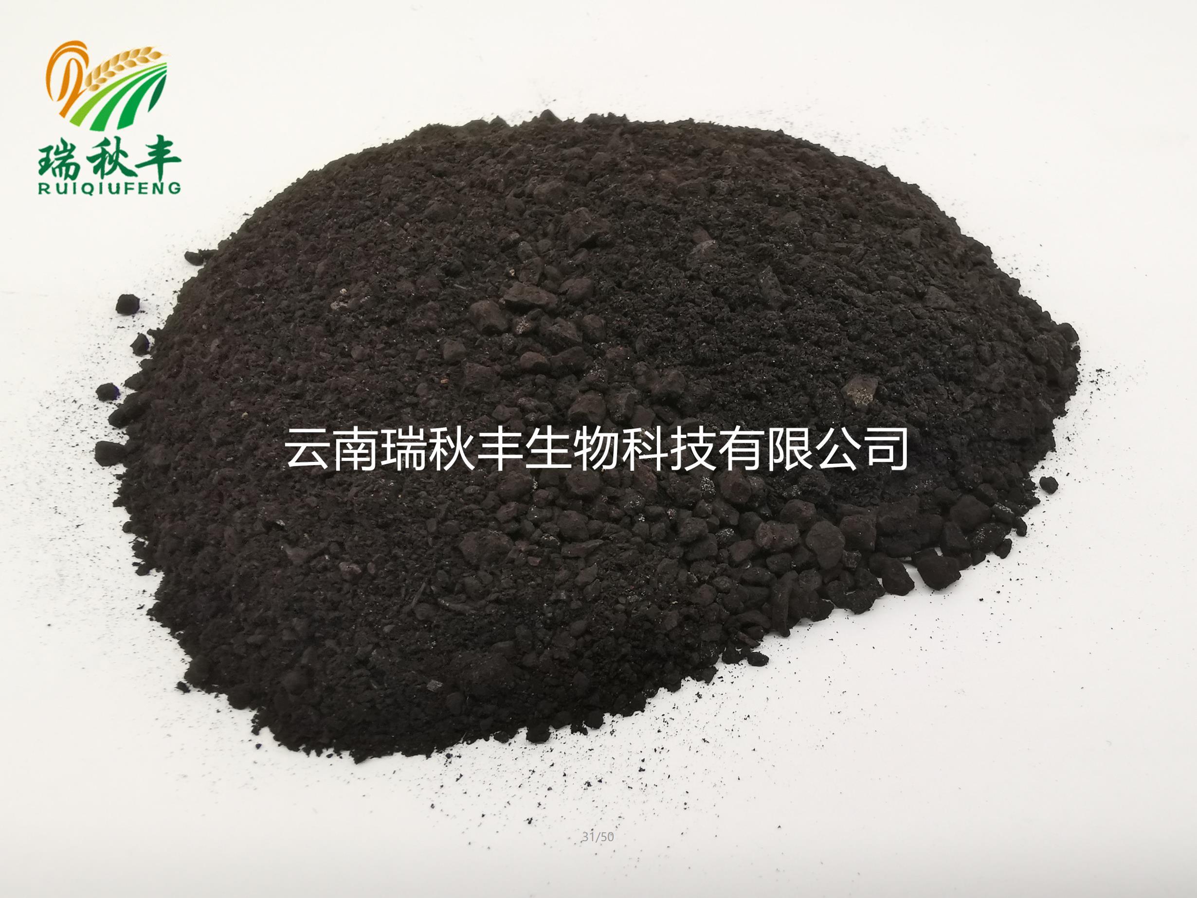 腐植酸原粉 粗粉