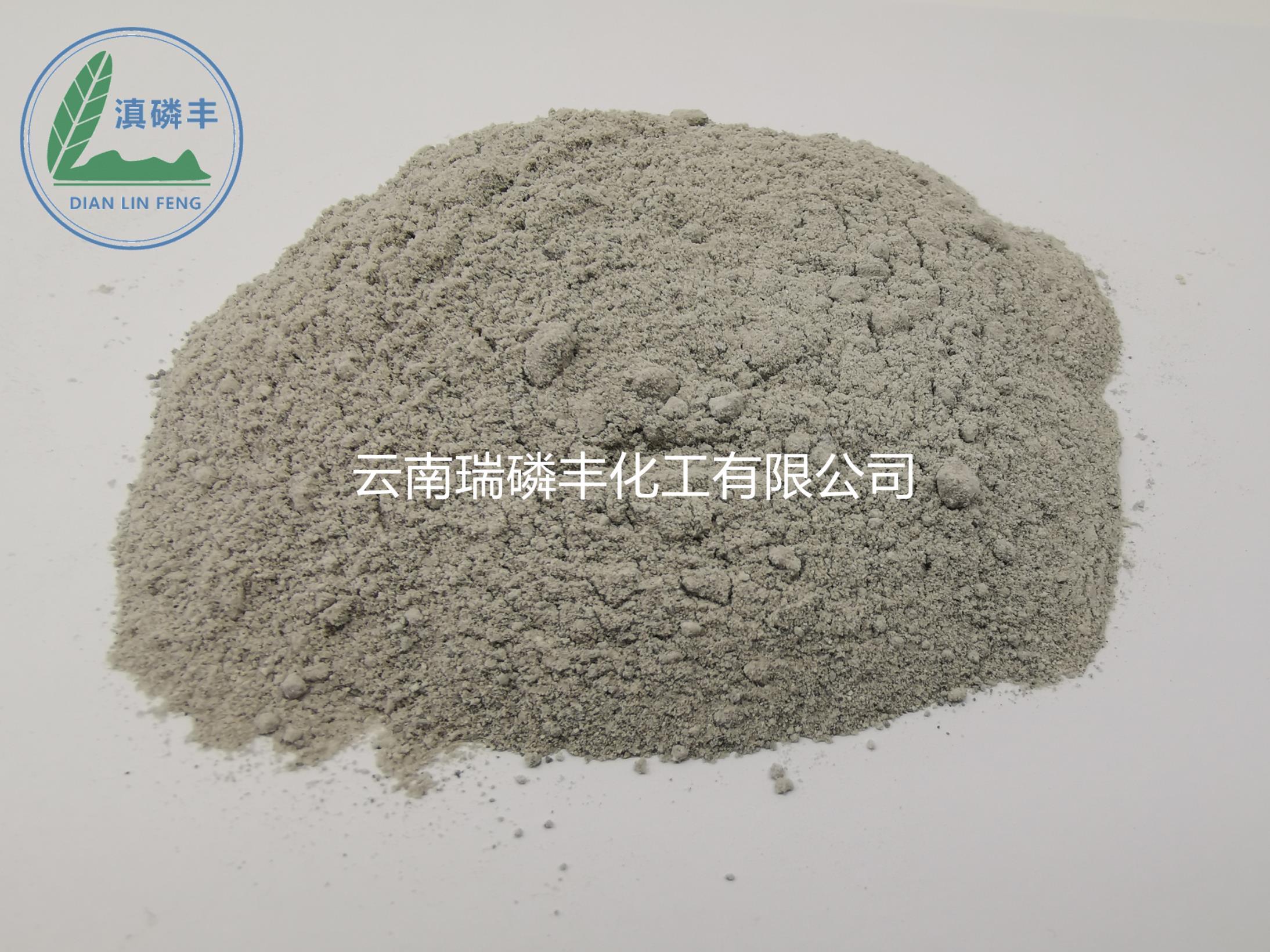 粉狀重過磷酸鈣(TSP)