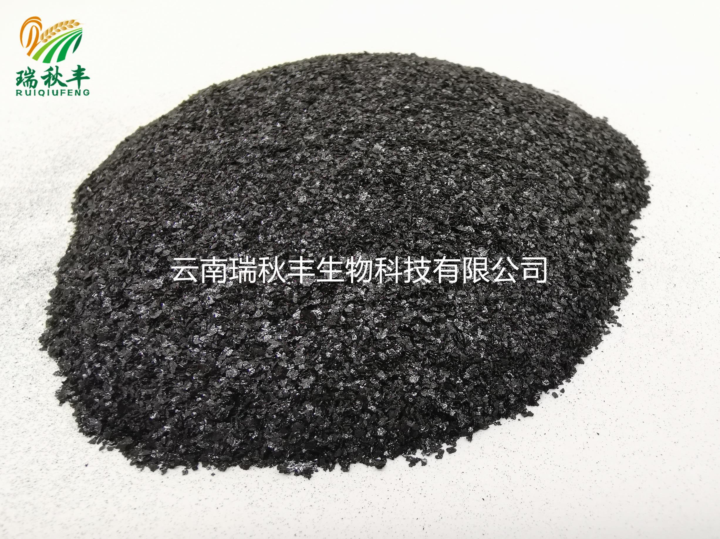 礦源腐植酸鉀 片狀