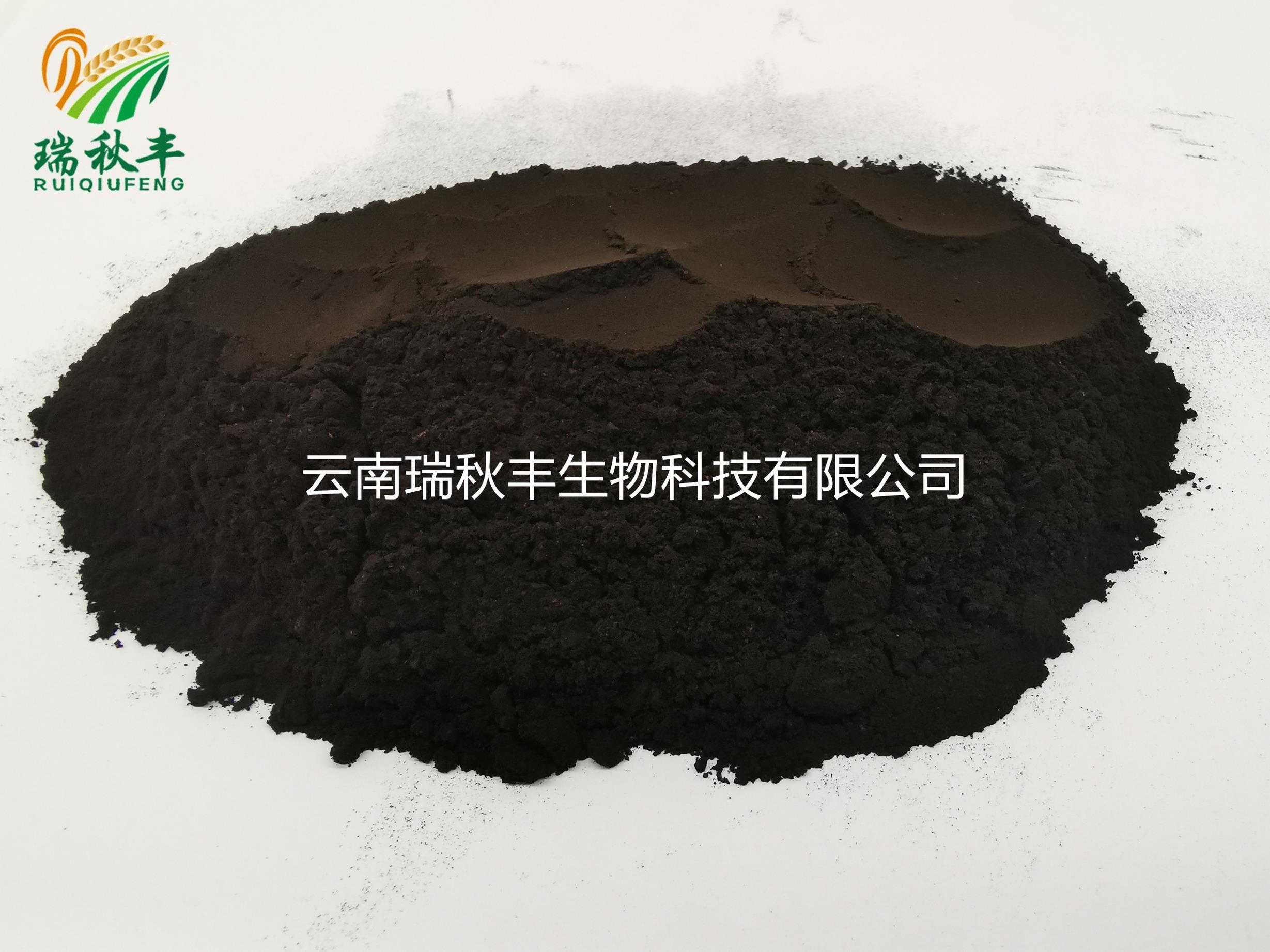 腐植酸原粉 細粉