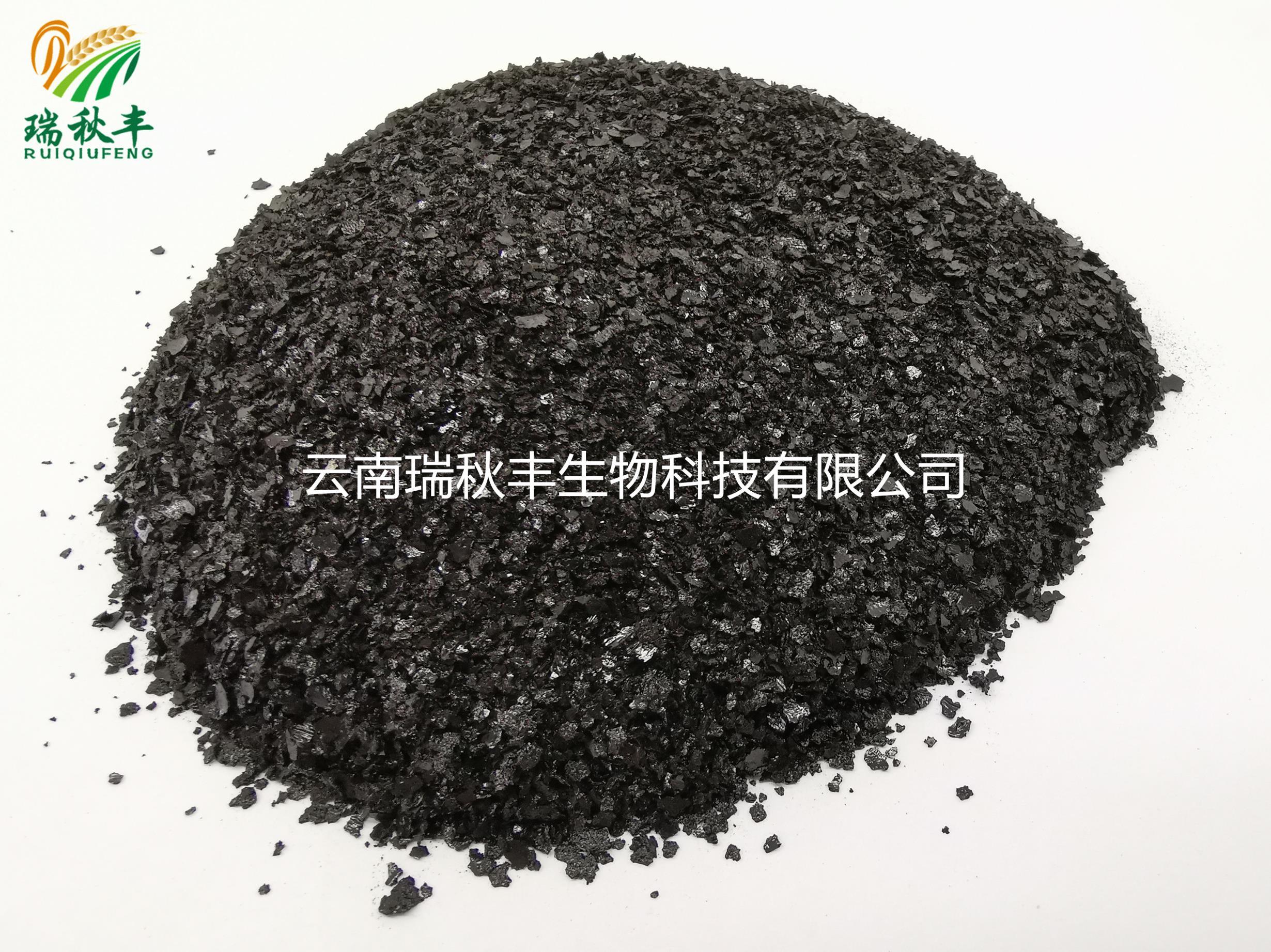 礦源黃腐酸鉀 片狀