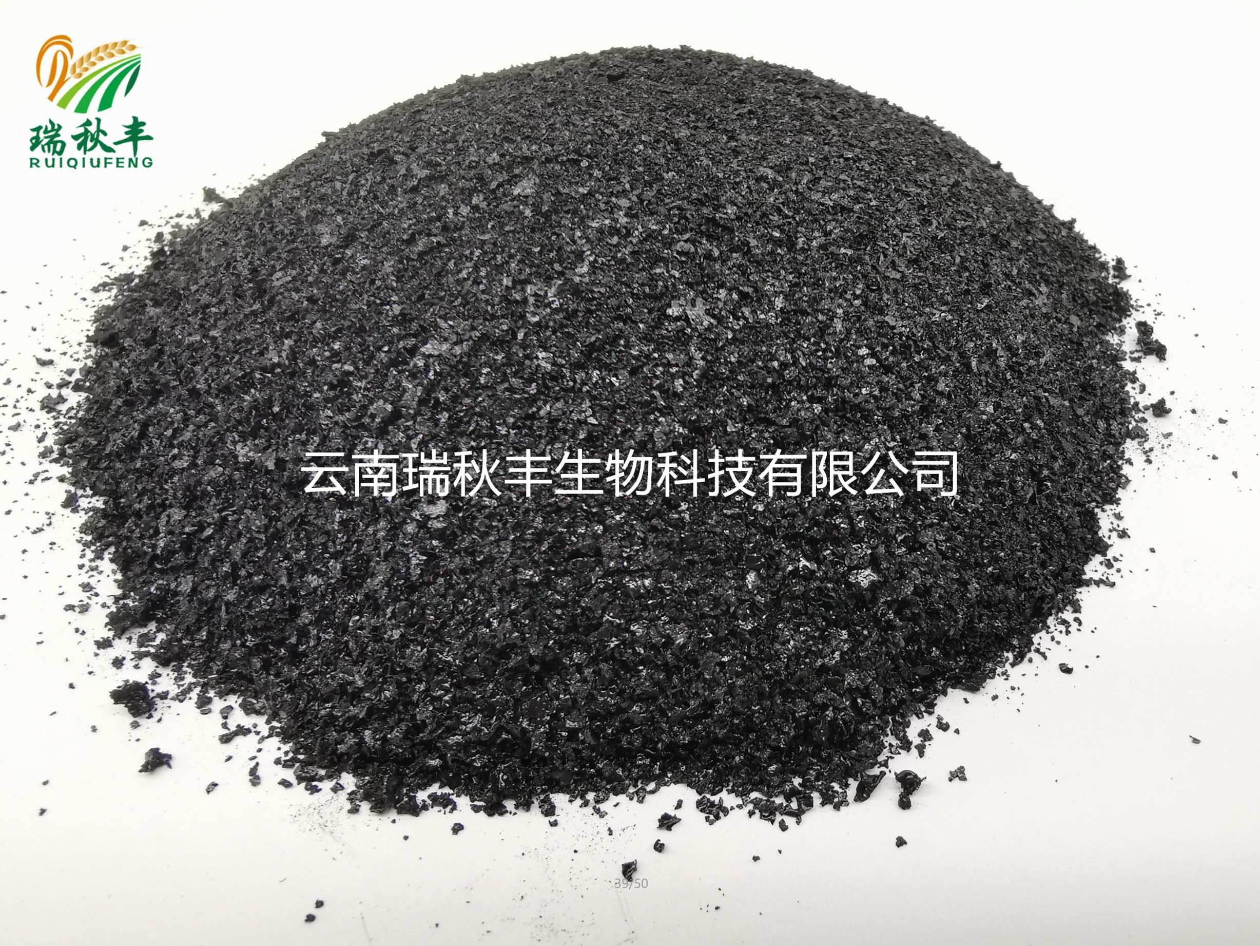 礦源腐植酸鈉 片狀